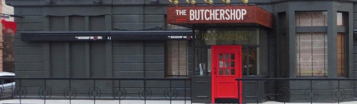 The Butchershop Bar & Grill
